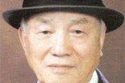 [부고]김철 前 천도교 교령