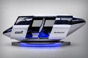 우버, 하늘을 나는 '비행 택시' 개발…2020년 시험 운행 예정