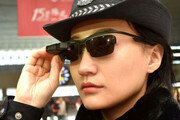 '스마트 안경' 쓴 中공안… 지명수배범이 눈에 쏙쏙