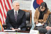 """탈북자 만나고 천안함 찾은 펜스 부통령 """"北은 감옥 국가"""""""