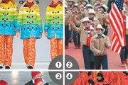 獨 무지개단복-美 카우보이패션… 역대 최악 올림픽 단복 '5'