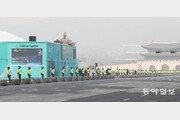[청계천 옆 사진관] 김여정·트럼프 지나간 광화문