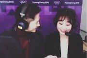 """[영상]곽민정 """"캐스터님이 역할 넘겨주셨다…망했다"""" 大폭소"""