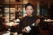 세계 최고 와인 '로마네 콩티', 호텔서 즐긴다
