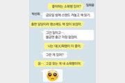 차 한잔, 책 한권의 작지만 큰 행복… '욜로' 넘어 '소확행'