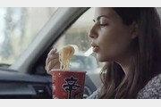 구글이 제작한 신라면 광고 유튜브 조회 500만건 육박