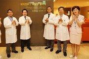 [헬스동아]치료 어려운 복막전이암, 'HIPEC(온열화학요법)'으로 잡는다