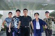 [동아일보 설 특집]마약사범 꼼짝마! 고향 지키는 전직 형사 대호의 '나 홀로 수사'
