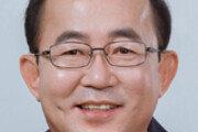[경제계 인사]한국남동발전 유향열 사장 취임