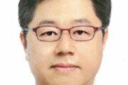 [경제계 인사]한국동서발전 박일준 사장 취임