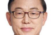 [경제계 인사]한국중부발전 박형구 사장 취임