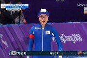 '종목 전향' 박승희, 女스피드스케이팅 1000m '1분16초11'