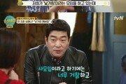 """'인생술집' 보아, 연예계 '낯가림' 모임 멤버 공개 """"장혁·마동석·김선아·민호"""""""