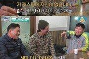 """'도시어부' 김민준 """"요즘 캐스팅 된 적 없어, 자신 없다""""…'셀프 디스'"""