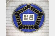'부하 강제추행 혐의' 현직 부장검사 구속…추가 성범죄 의혹 수사
