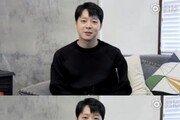 """박유천, 새해 맞아 근황 공개 """"팬 여러분 덕분에 잘 지내, 응원 감사"""""""