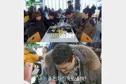 '윤식당2' 자리에 '자리있나요?' 편성하자…시청률 13%→2%로 '↓', 불만은 '↑'