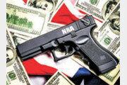 [횡설수설/길진균]전미총기협회(NRA)