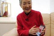 [퇴근길 월드] 고령자용 '아이폰 게임' 개발 83세 디지털 전도사