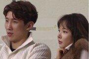 '4월 백년가약' 두경민, 시즌 중 결혼…팬들 '갑론을박'