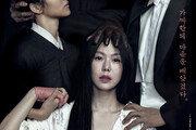 [연예뉴스 HOT3] 영화 '아가씨' 영국 아카데미상