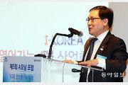 """유영민 과기정통부장관 """"몇년안에 스마트폰 사라져… 5G 상용화가 미래 좌우"""""""