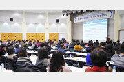 학생부에 '교내대회 비수상자 활동 편법기재' 금지한다