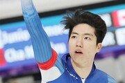 아 0.01초… 차민규, 빙속 男500m 은메달