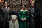 박찬욱 '아가씨', 英 아카데미 외국어 영화상