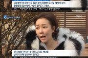 """'이윤택 성추행 폭로' 이승비 """"한 사람 죽이기 아닌 다음 세대 살리기 위해"""""""