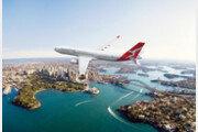 콴타스호주항공, 시드니 항공권 및 자유여행 프로모션