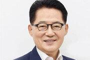 """박지원 """"안철수, 남경필 만나 '주적은 문재인과 민주당' 발언"""""""