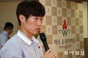 """박지성-김민지 부부, 2월 초 득남…""""산모-아이 모두 건강"""""""