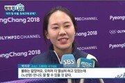 """'팀워크 논란' 여자 팀추월, 박지우 """"불화 없었다…기록 단축 생각하다보니"""""""