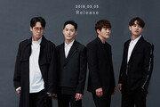 [연예뉴스 HOT3] 노을, 내달 5일 새 싱글앨범 발표