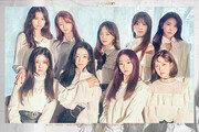 [연예뉴스 HOT3] 걸그룹 '구구단', 내달 홍콩서 팬미팅