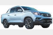 쌍용 SUV 렉스턴 스포츠 3월 6일 제네바모터쇼 출품