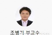 조민기 성추행 논란, 청주대 홈페이지 교수 명단서 '이름 삭제'