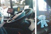 교차로 車 튀어나오자 감속… 후방 車 몰리자 차선 옮겨 양보