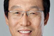 [경제계 인사]전자정보통신산업진흥회 회장 김기남씨