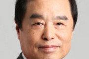 [김병준 칼럼]보수개혁, 옳은 것을 옳다고 하는 데서부터