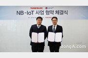 팅크웨어-LG유플러스, 사물인터넷 블랙박스 공동개발