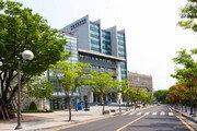 서울시립대, 서남대 폐교 이후 대안 모색 토론회서 공공의대 설립제안