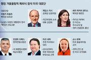 """백악관 """"이방카, 올림픽에만 집중""""… 북핵이슈와 거리두기"""