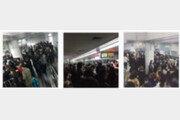 """9호선 작업차량 탈선사고 여파, 출근길 시민들 '멘붕'…""""지옥 같아, 탈출하고파"""""""