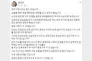"""홍준표 """"김영철 방남, 김여정에 이은 '평양올림픽' 마지막 수순"""""""