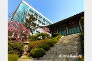 동국대 미래융합대학, 2018년도 융합예술 최고위과정 신입생 선발