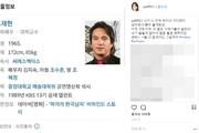 '조재현 공개 저격' 최율 누구? '매직키드 마수리'로 데뷔, '해품달'서 최나인 역