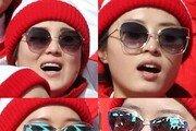 [청계천 옆 사진관]쌍꺼풀 수술, 선글라스로 무장(?)한 北 여자응원단
