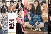 봄의 길목에서 펼쳐지는 한국영화 3파전